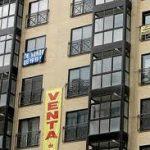 compraventa de vivienda nueva
