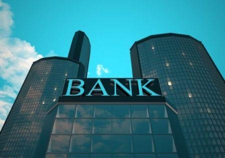 Entidades bancarias adheridas al Código de Buenas Prácticas
