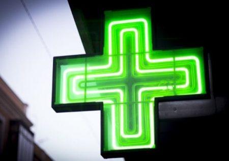El copago farmaceútico