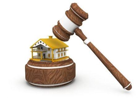 Conozca la nueva sentencia sobre ejecución hipotecaria