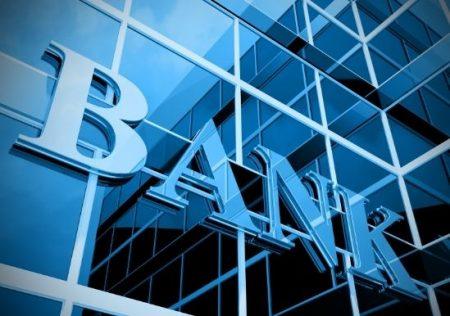 Los bancos obligados a informar de cláusulas suelo o techo