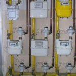 Mayoría necesaria para la instalación de gas natural