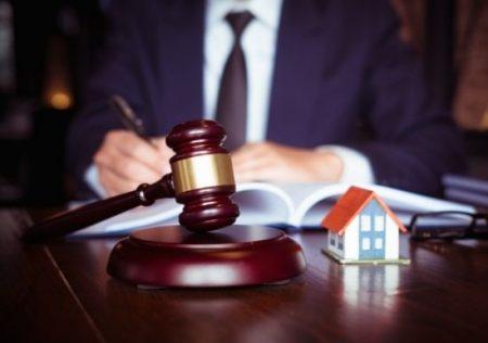 Actos Jurídicos Documentados en los préstamos hipotecarios