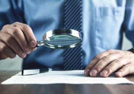 Control de transparencia de los intereses en el juicio monitorio