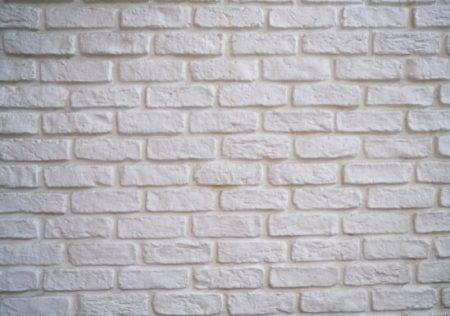 Presunción de medianeria en muro o pared
