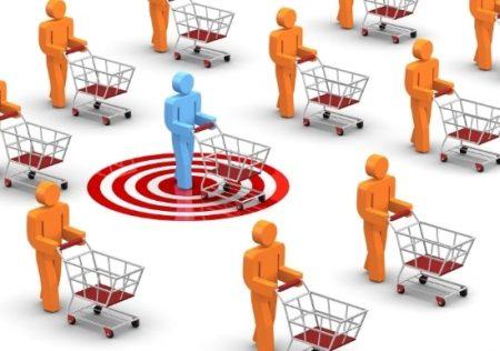 Interpretación jurisprudencial de la condición de consumidor