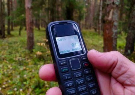 Una llamada perdida supone delito consumado de prohibición de comunicación
